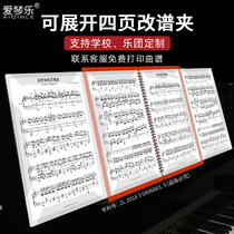 Music clip music clip piano music clip student black music Music Sheet this portable folding expand type A4