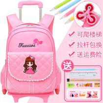 Trolley bag female 6-12 years old school student bag trolley frame children hand pull bag trolley girl backpack