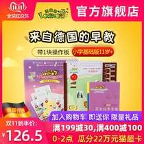 Logic dog elementary basic version of the five stage suitable for children over the age of 11 to learn the Enlightenment early education educational toys