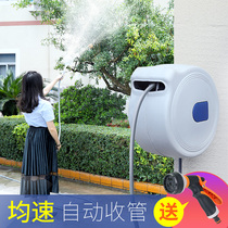 Automatic retractable recovery reel washing water gun water storage rack around the housekeeper with a nozzle high-pressure water drum brush car