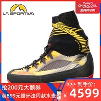 LASPORTIVA rathpertiva Mountain Hiker TRANGO Italian native ice climbing mountain boots GTX 11P