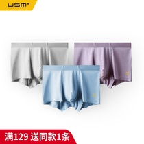 USM fashion seamless modal couple underwear absorbent quick dry men's underwear breathable antibacterial crotch women's underwear