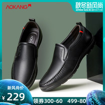 Aokang mens shoes 2019 Spring New comfortable sets of feet low shoes soft bottom daily leisure business shoes men