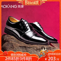 Aokang official flagship store new Inverness wind leather inverness pointy business dress leather Leather