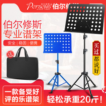 Music stand portable folding music stand guitar rack drum guzheng violin music Table home music guitar stand