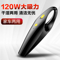 Car vacuum cleaner car special high-power car powerful mini handheld small car with wireless charging