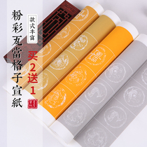 Four feet off 20 28 40 56 square lattice calligraphy paper antique pastel tile when half cooked rice paper wholesale beginners practice brush calligraphy paper test level contest special calligraphy paper