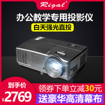 rigal2020 new portable projector daytime direct investment wall cast DLP home teaching projector commercial office projector high-definition high-lumen projector micro-investment small