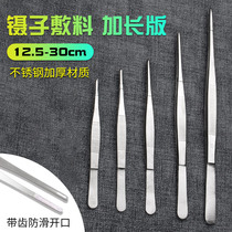 Stainless steel round elbow straight head thickened hard dressing medical meat with long tweezers longer with non-slip large