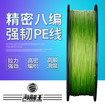 Sea Dragon King vigorously horse fish line Japanese imports of Super pull 8 braided fishing line super pull road Asian line PE line