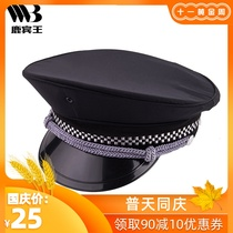 Security big Eaves Hat security hat to work spring and autumn security Property Hotel special security flat top big hat