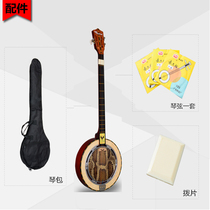 Qinqin musical instrument round piano three-string reckless snake skin folk play instrument accompaniment national musical instrument accessories piano bag three xuan