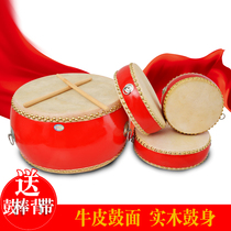 Flat drum cowhide drum adult red drum wei wind drum 6 7 8 12 inch head-layer cowhide drum big drum drum instrument