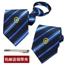 Railway tie male railway tie female train high iron tie mens tie zipper tie tie custom