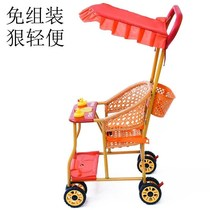 Shockproof summer baby stroller baby stroller rattan bamboo rattan bamboo rattan chair child rattan seat walking bamboo trolley