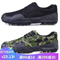 Site high to help Labor wear-resistant waterproof lightweight breathable liberation shoes mens black high waist shoes canvas Army shoes