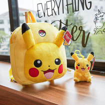 Genuine Pikachu schoolbag ins kindergarten infant 2-3-4-5-year-old backpack pupils childrens shoulders super adorable
