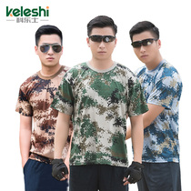 Camouflage short-sleeved t-shirt Male and female military fans make training fast dry vest summer physical training suit outdoor half-sleeveT