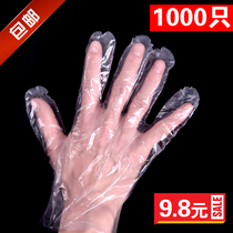 Thickened lobster barbecue disposable gloves catering food medical beauty transparent plastic PE film
