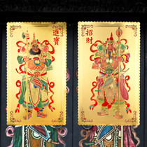 Gold door God New Years day Chinese New Year traditional martial door God Qin Shu Bao Wei chi gong town house Guardian door width door stickers