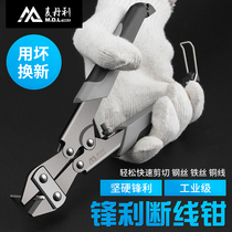 McDaniel bolt cutters wire cutters wire cutters wire cutters wire cutters scissors pliers lock pliers strong professional