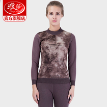 Langsha thick plus cashmere thermal underwear ladies middle-aged small round neck warm clothing winter bottoming shirt autumn clothing qiuku