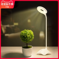 Jiuquan eye rechargeable led small table lamp learning childrens desk student dormitory bedroom bedside lamp