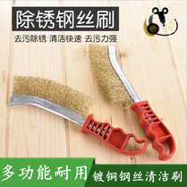 Multi-function iron brush barbecue cleaning brush grill carbon mesh grill cleaning rust brush outdoor barbecue tools
