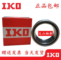 Iko needle roller bearing NKI inner diameter 20 22 25 28 30 32 35 outer diameter 38 40 42 with inner ring