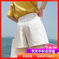 Loose denim shorts female summer thin section white wear high waist CEC pants was thin wild wide leg a word hot pants