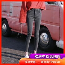 Western gray tight jeans female Korean version of the thin autumn students thin legs feet wild nine points smoke gray pants