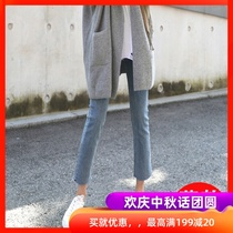 Summer thin section jeans female eight small high waist red was thin straight nine pants loose hole pants