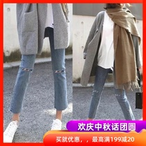 Hole jeans female summer thin section eight small high waist loose nine points fall pants straight trousers tide