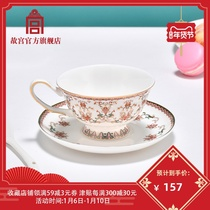 Palace spring effect flowers Shu coffee cup set juice milk cup gift gift official Palace Museum