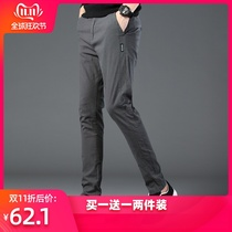 Autumn mens casual pants loose straight pants mens Korean version of the trend of 2019 new autumn wild spring and autumn