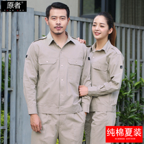 Cotton summer overalls suit male leader electrician headquarters thin long-sleeved breathable perspiration property labor service