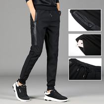 Autumn sports pants mens casual pants loose thin section pants male Korean version of the trend of nine points slim beam feet harem pants