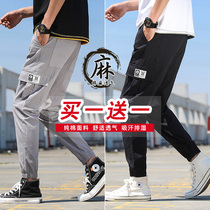 Mens pants Korean version of the trend of wild handsome bf wind middle school boys pants casual pants loose straight summer thin section