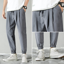 Sports long pants Korean version of the trend of casual pants autumn men 2019 new beam feet loose feet nine pants men