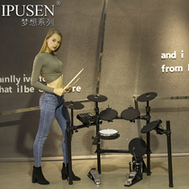 IPUSEN drum drum electronic drum jazz drum adult children beginner drum drum electric drum portable practice GT Series