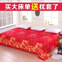 Kang single rural large Kang single cloth 3 meters Kang tatami sheets red plus lengthen three meters Kang Kang sheets single piece