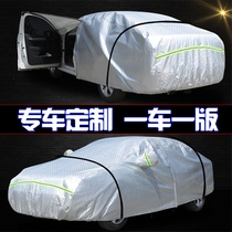 18 19 new special car clothes car cover sunscreen rain cover cover sunscreen rain jacket thickening