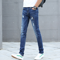2020 spring hole jeans mens spring and autumn Tide brand slim young pants Men Korean version of the trend