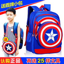 2019 new tide Korean primary school students schoolbag boys 1-3-5 grade 6-12 years old backpack children backpack