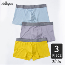 Men's underwear men's boxer shorts Cotton Cotton youth tide Korean version of the boxer shorts cotton breathable four-point short bottom pants