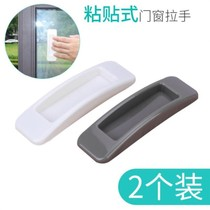 Bathroom door Cabinet aluminum fittings sliding door handle nail-free anti-collision paste inside open old-fashioned window and door