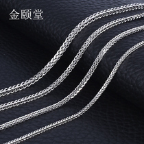 Chopin chain s925 sterling silver silver chain male necklace female long sweater chain platinum plated thick clavicle chain does not fade