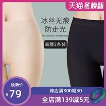 Safety pants female anti-light thin section summer ice silk no trace high waist abdomen insurance pants flat angle does not roll shorts summer
