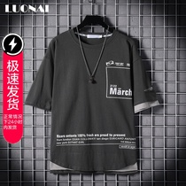 ins summer holiday two short-sleeved t-shirt men's Korean version of the trend of loose cotton shirt half sleeve shirt