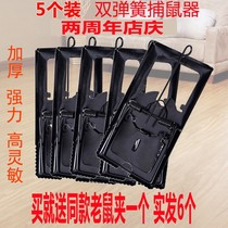 Mouse clip clip wild round Iron 5 mounted mousetrap trap iron cage strong catch consumption